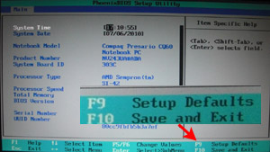 How to reset CMOS or BIOS settings